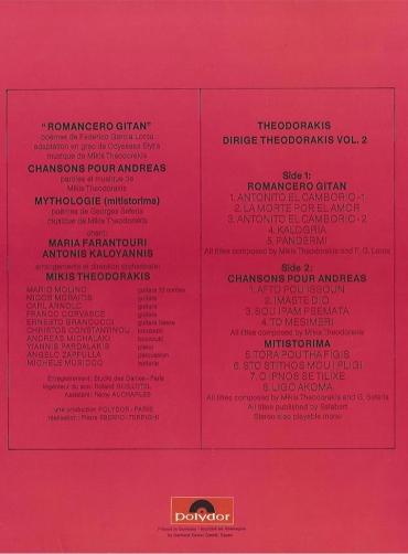 Μίκης Θεοδωράκης - Theodorakis Dirige Theodorakis Vol. 2