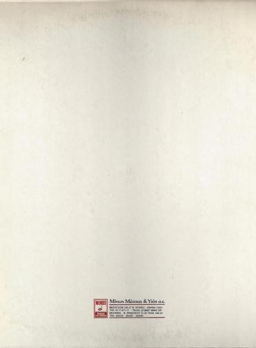 Σταύρος Ξαρχάκος - Γιώργος Νταλάρας - Δήμητρα Γαλάνη - Συναυλία - Live Στο Παλλάς